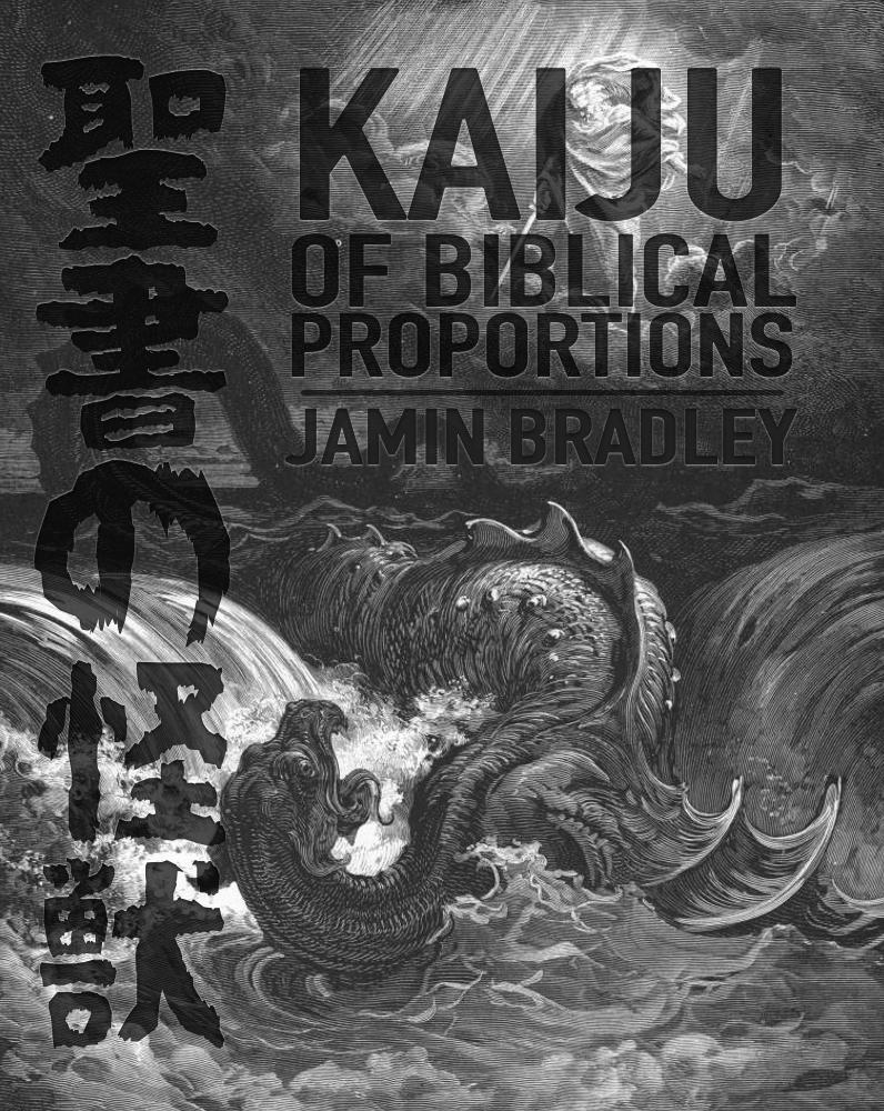 kaiju cover